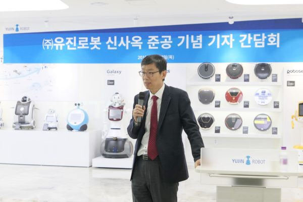 유진로봇, 송도 신사옥 준공 기념 기자간담회 개최