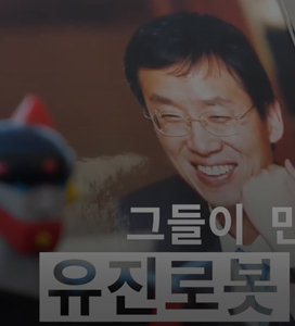 [첨단TV – 산업전문방송] 2020 유진로봇 홍보영상_그들이 만들어가는 유진로봇 이야기