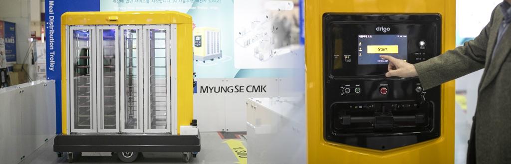 YUJIN's Autonomous Solution Meets Myungse's Meal Trolley